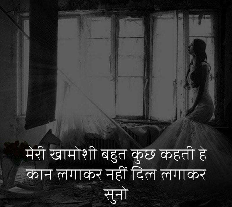 Best Hindi Whatsapp DP Photo Hd Free