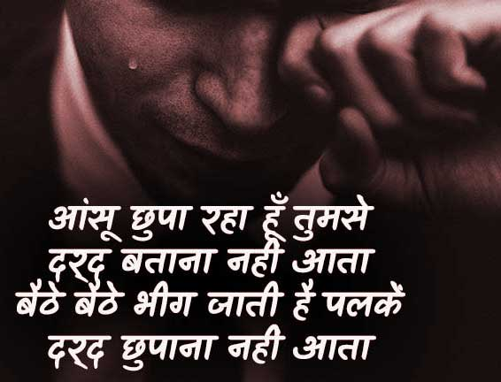 Best Hindi Whatsapp DP Photo Images