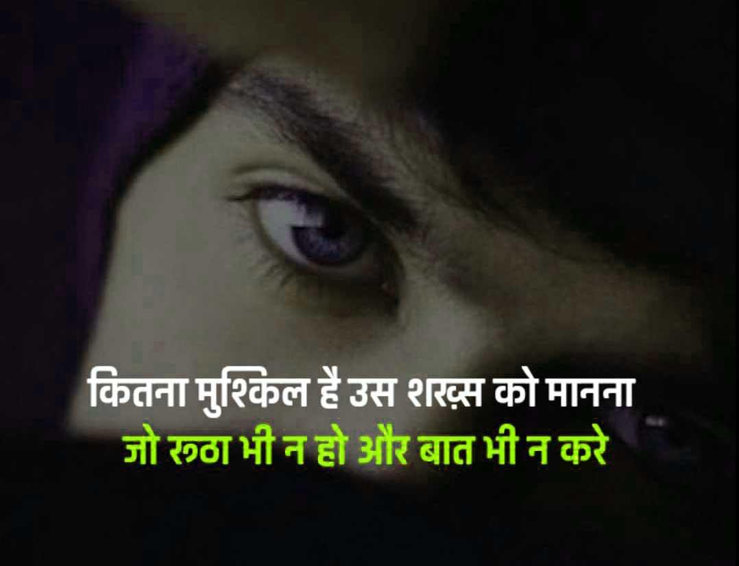 Best Hindi Whatsapp DP Pics Hd Free