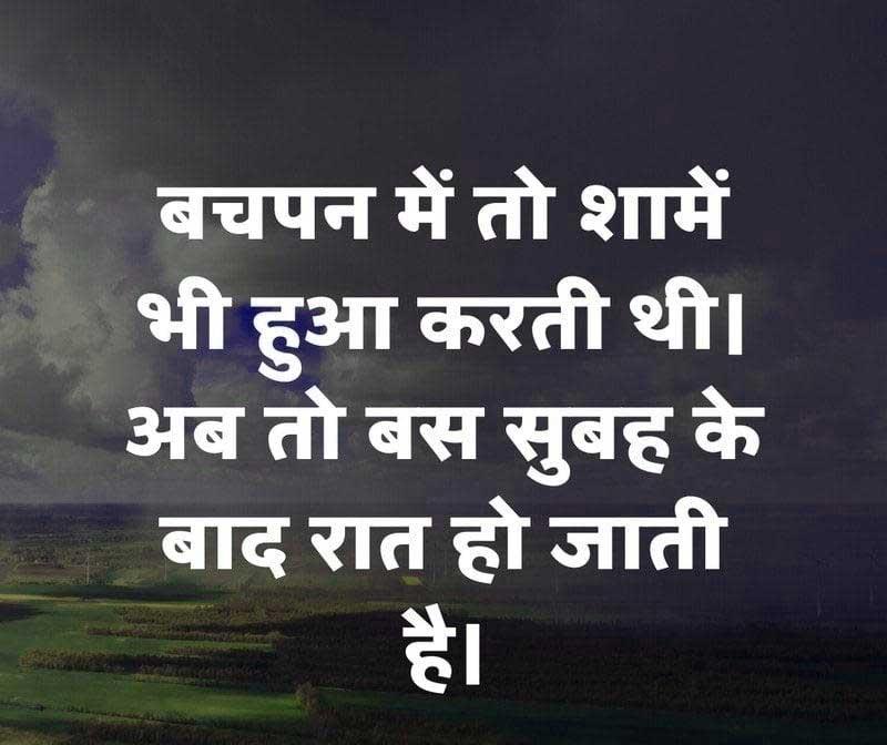 Best Hindi Whatsapp DP Pics Images