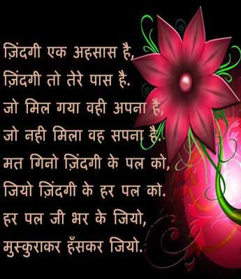 Best Hindi Whatsapp DP Pictures Hd Free