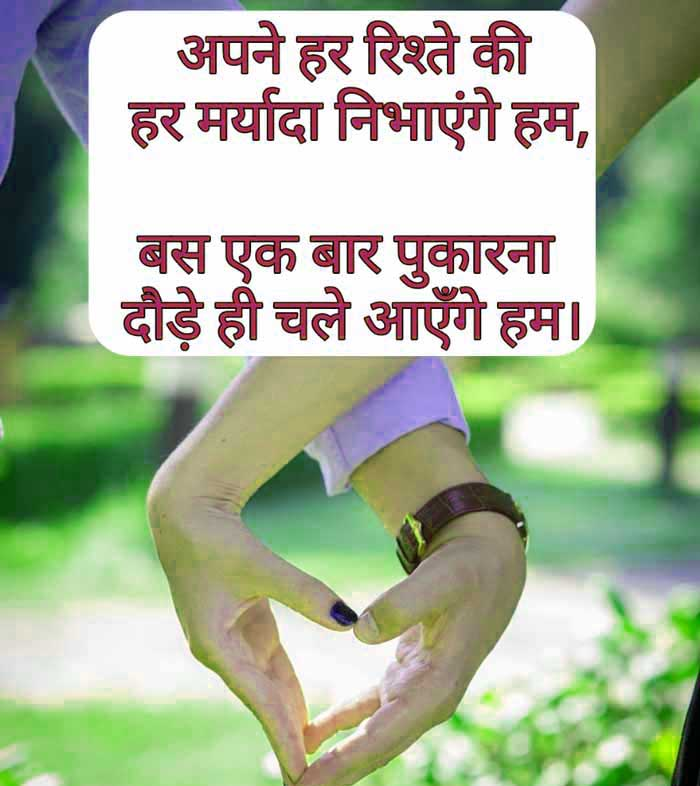 Best Hindi Whatsapp DP Pictures Images