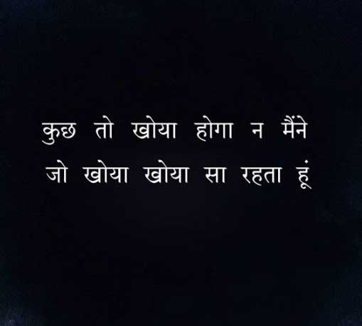 Best Hindi Whatsapp DP Wallapper Hd Free
