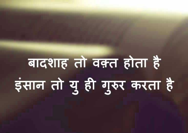 Best Hindi Whatsapp DP Wallpaper Images