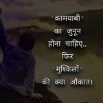 Best Love Shaayari Whatsapp DP Download