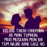 Best Love Shaayari Whatsapp DP Download Hd