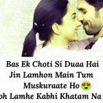 Best Love Shaayari Whatsapp DP Hd