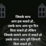 Best Love Shaayari Whatsapp DP Images Free