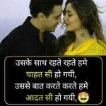 Best Love Shaayari Whatsapp DP Images Hd