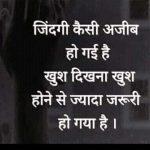 Best Love Shaayari Whatsapp DP Photo Hd