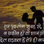 Best Love Shaayari Whatsapp DP Pictures Hd