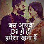 Best Love Shaayari Whatsapp DP Wallpaper Hd