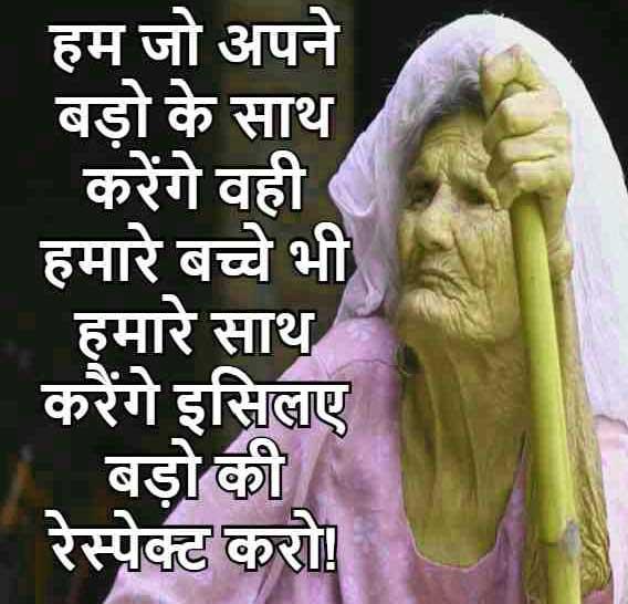 Best Mom Dad Whatsapp DP Images Hd