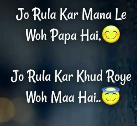 Best Mom Dad Whatsapp DP Photo Images
