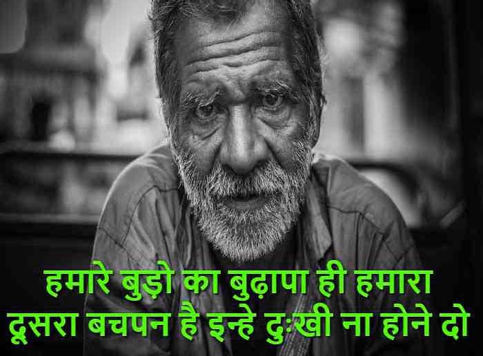 Best Mom Dad Whatsapp DP Pics Hd