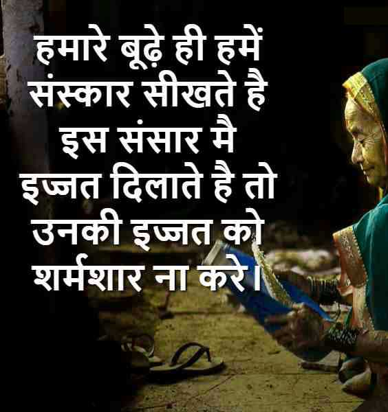 Best Mom Dad Whatsapp DP Pictures Hd