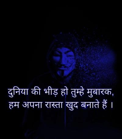 Best Quality Hindi Attitude Shayari Images
