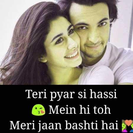 Best Romantic Whatsapp DP Hd Pics
