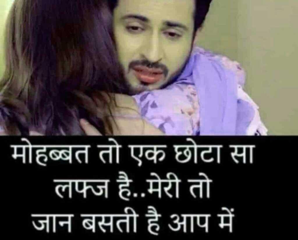 Best Shayari Whatsapp DP Pics