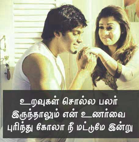Best Tamil Whatsapp DP Download
