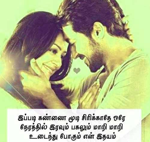Best Tamil Whatsapp DP Images Hd