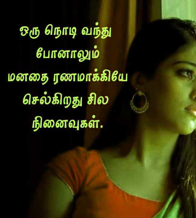 Best Tamil Whatsapp DP Images Photo