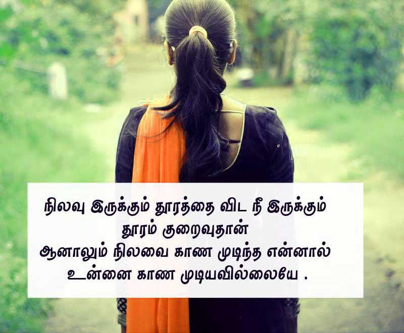 Best Tamil Whatsapp DP Pics Images