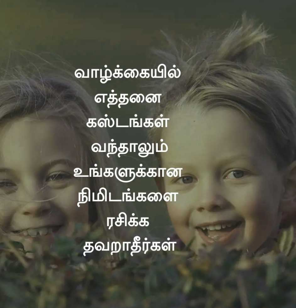 Best Tamil Whatsapp DP Pictures