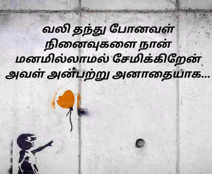 Best Tamil Whatsapp DP
