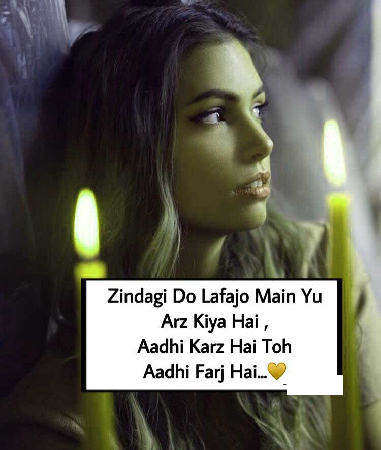Bewafa Shayari Whatsapp DP Download Hd