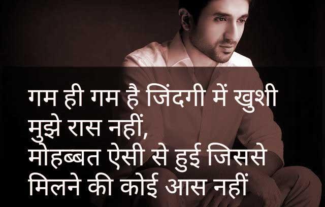 Bewafa Shayari Whatsapp DP Images Hd