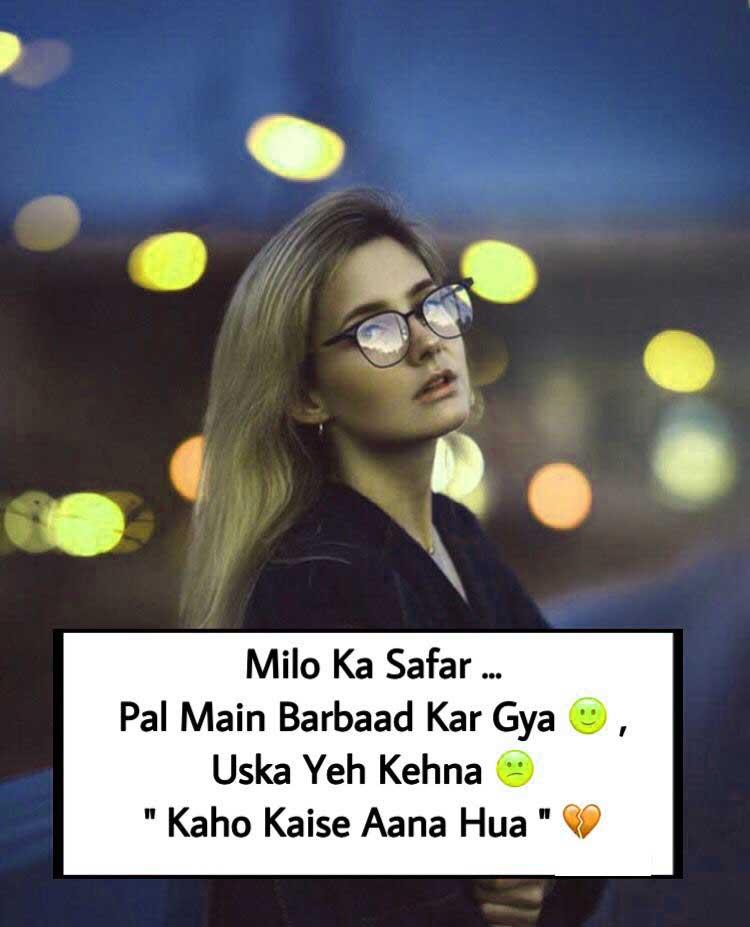 Bewafa Shayari Whatsapp DP Images Pictures