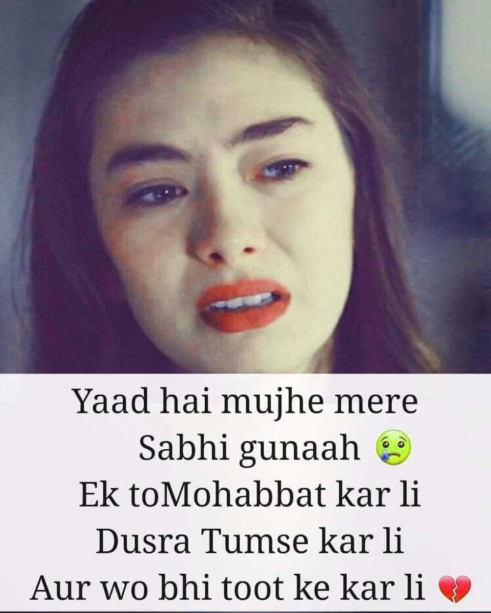 Bewafa Shayari Whatsapp DP Images Wallpaper