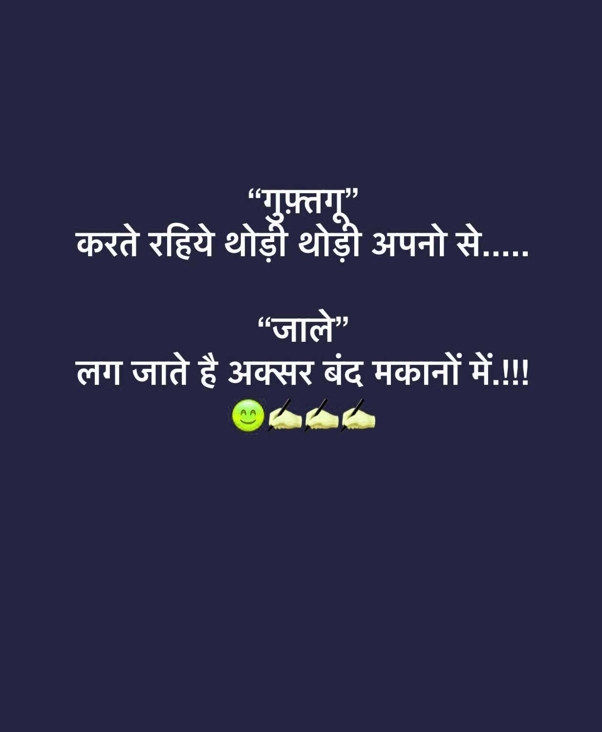 Bewafa Shayari Whatsapp DP Images