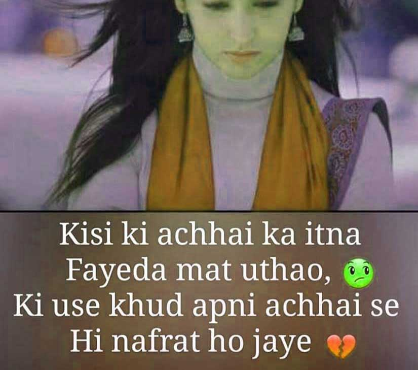 Bewafa Shayari Whatsapp DP Wallpaper Images