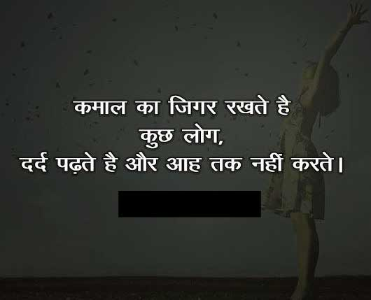 Emotional Whatsapp DP Download Images