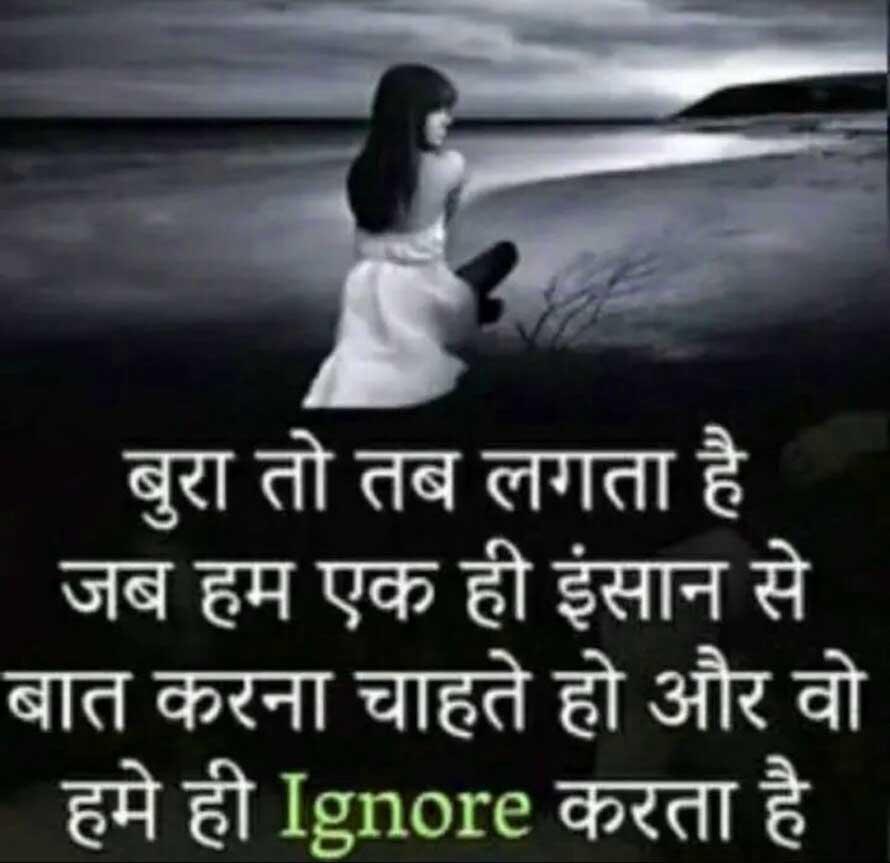 Feeling Sad Whatsapp DP Free Images Hd