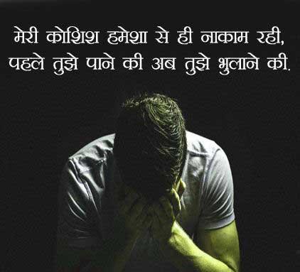 Feeling Sad Whatsapp DP Free Photo Hd