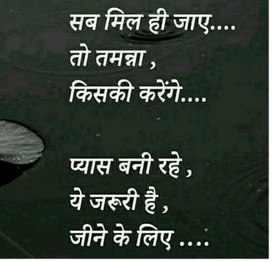 Feeling Sad Whatsapp DP Free