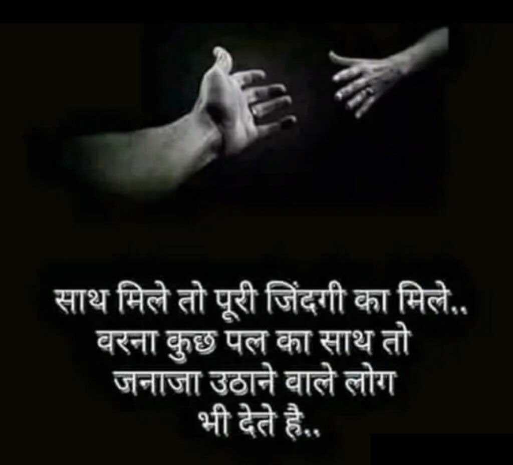 Feeling Sad Whatsapp DP Hd Free Images