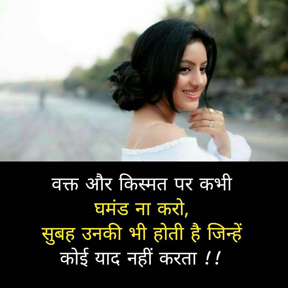 Free HD Shayari Images