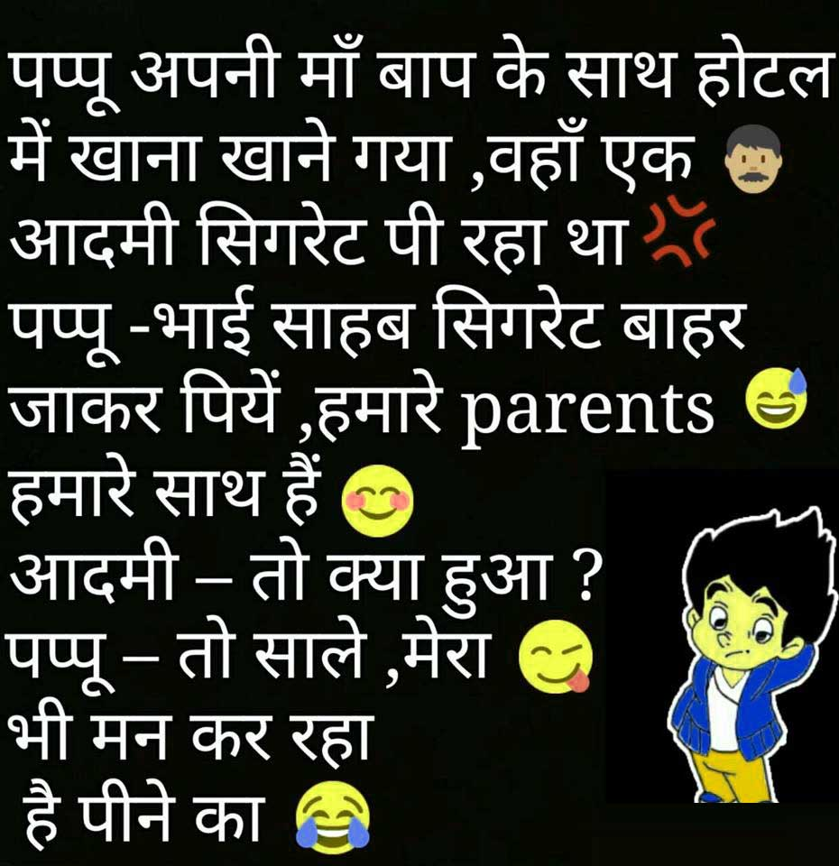 Funny Whatsapp DP Download