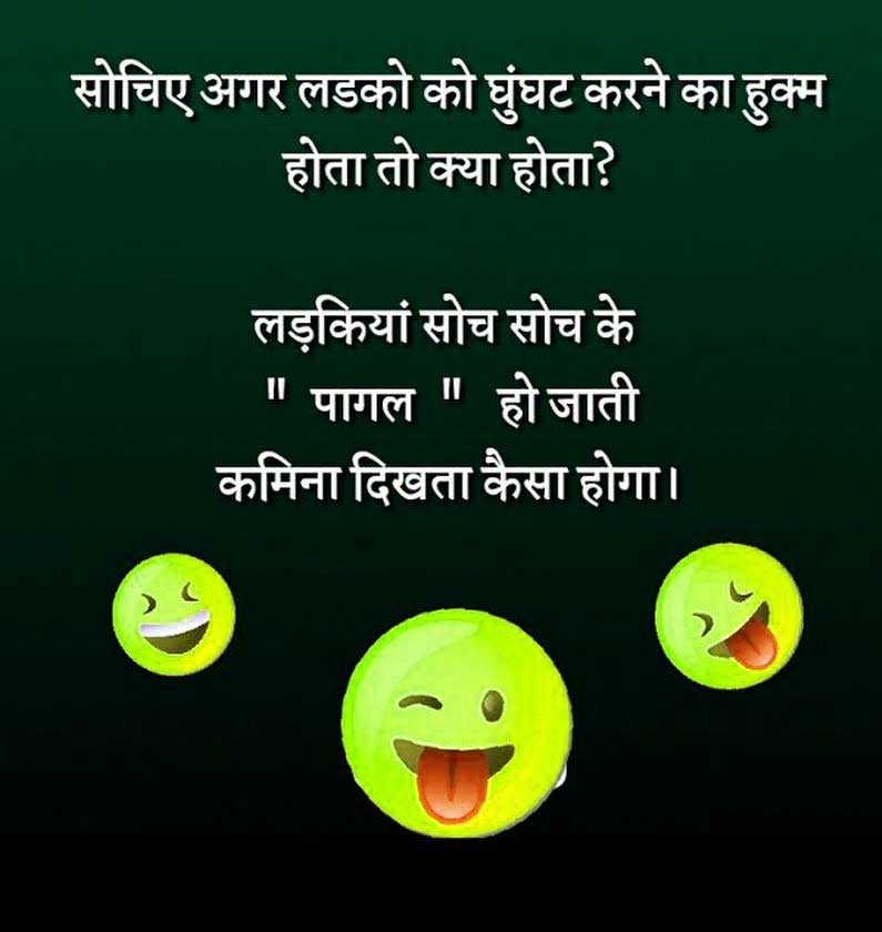 Funny Whatsapp DP Images Pictures
