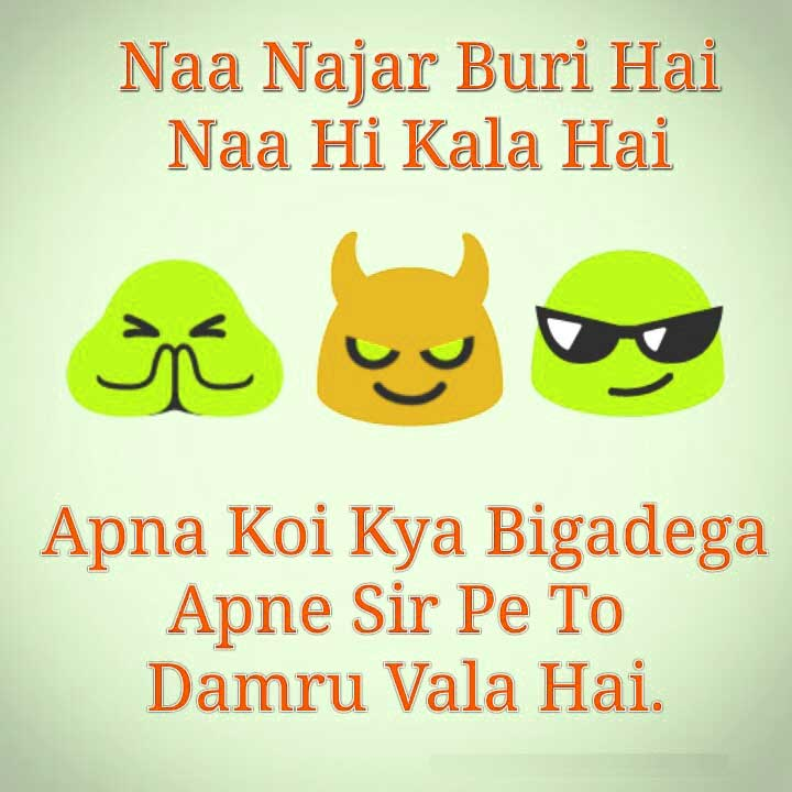 Funny Whatsapp DP Wallpaper hd
