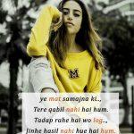 Girl Attitude Whatsapp DP Pics Free