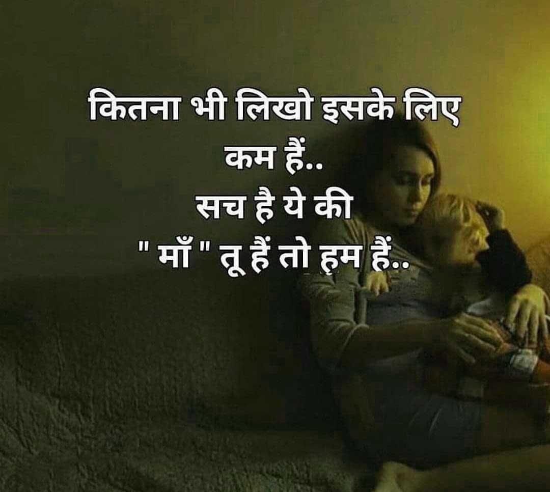 Hindi Life Quotes Whatsapp DP Fre Photo Hd