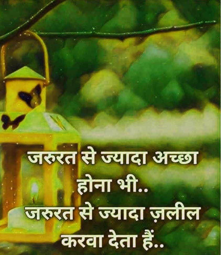 Hindi Life Quotes Whatsapp DP Free Hd Photo