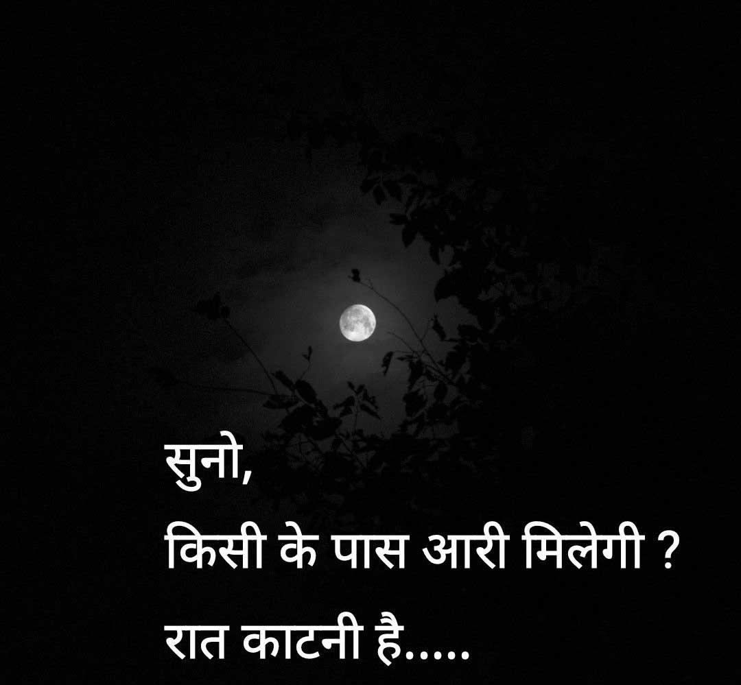 Hindi Life Quotes Whatsapp DP Hd FRee Images