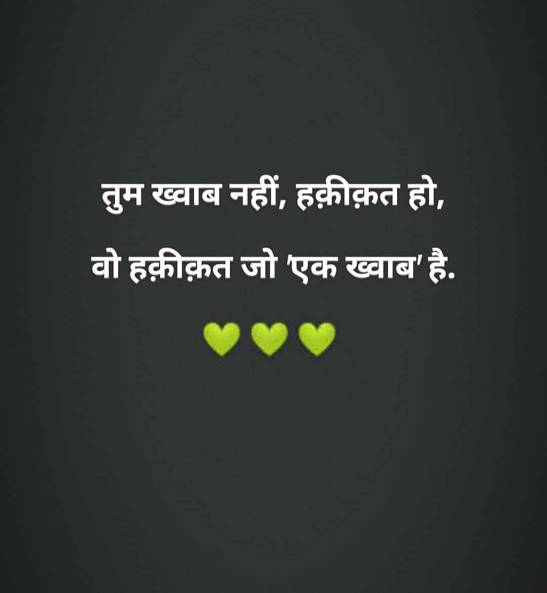 Hindi Life Quotes Whatsapp DP Hd Free Photo