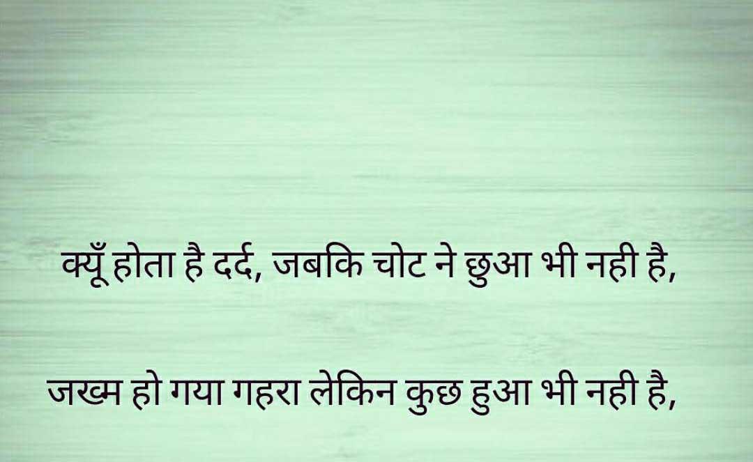 Hindi Life Quotes Whatsapp DP Hd Images